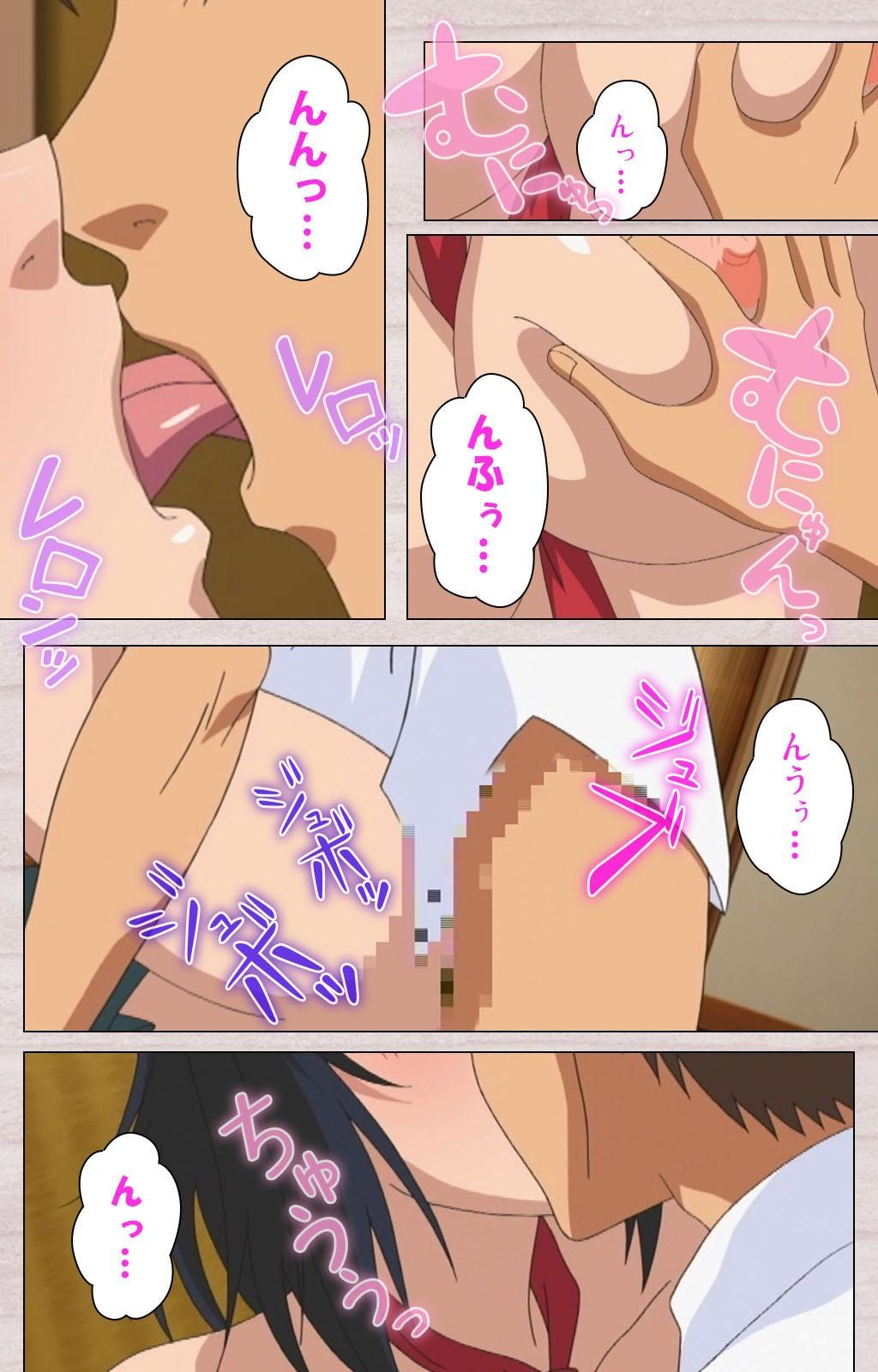First Love Chinatsu Complete Ban 96