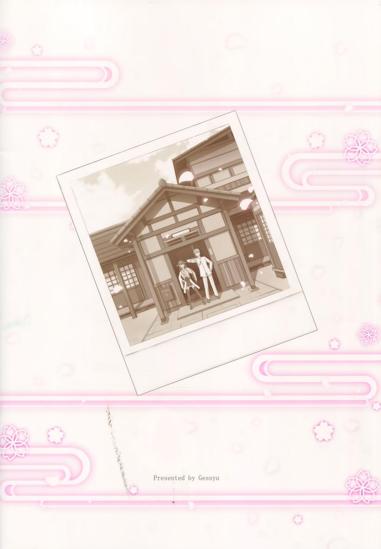 Kocchi Muite Darling!! 27