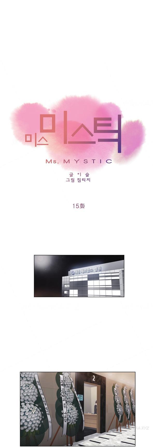 Miss Mystic Ch.1-20 381