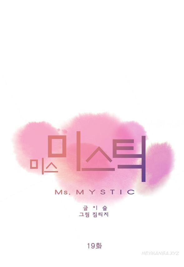 Miss Mystic Ch.1-20 476