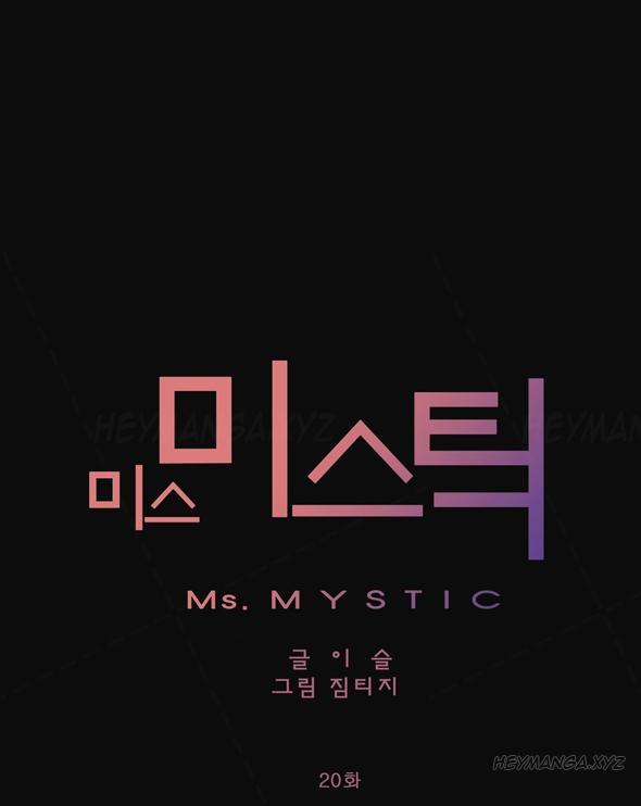 Miss Mystic Ch.1-20 504