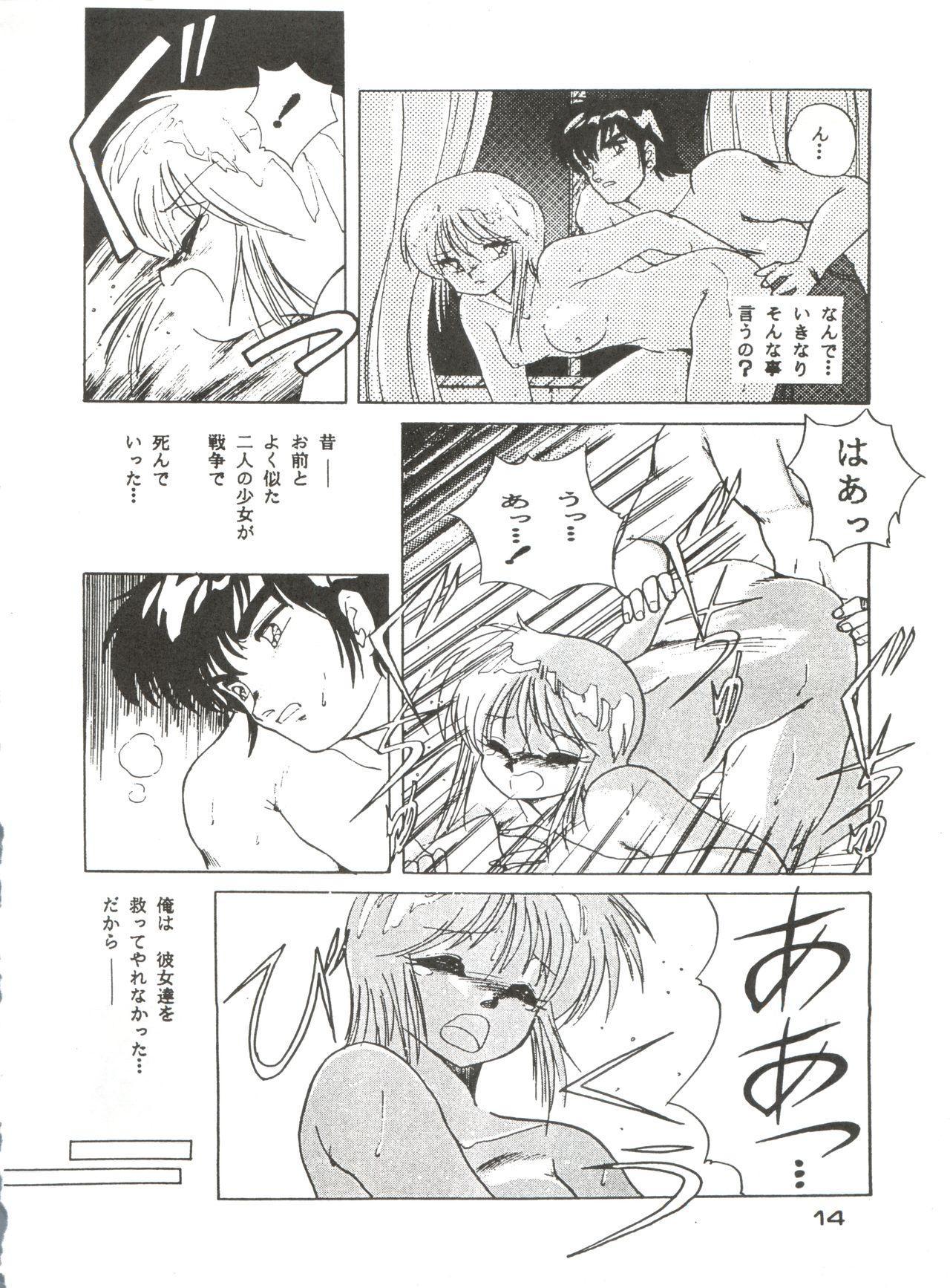 [Studio Fuck (Various) Onapet 7 (Sonic Soldier Borgman, Gundam ZZ, Osomatsu-kun) 13