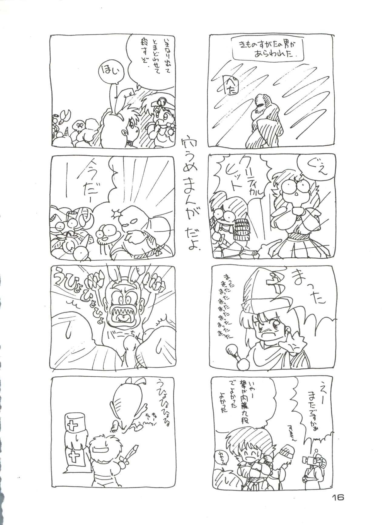 [Studio Fuck (Various) Onapet 7 (Sonic Soldier Borgman, Gundam ZZ, Osomatsu-kun) 15