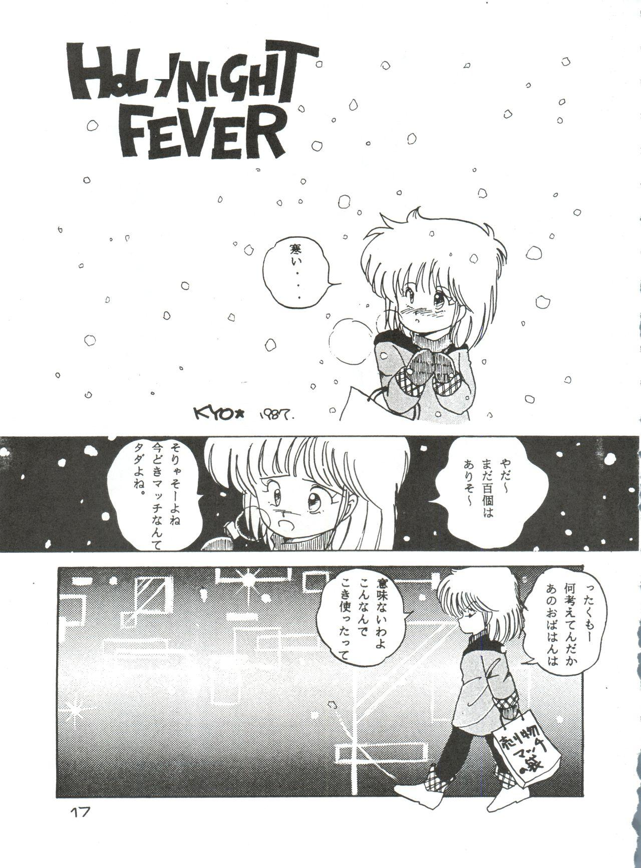 [Studio Fuck (Various) Onapet 7 (Sonic Soldier Borgman, Gundam ZZ, Osomatsu-kun) 16