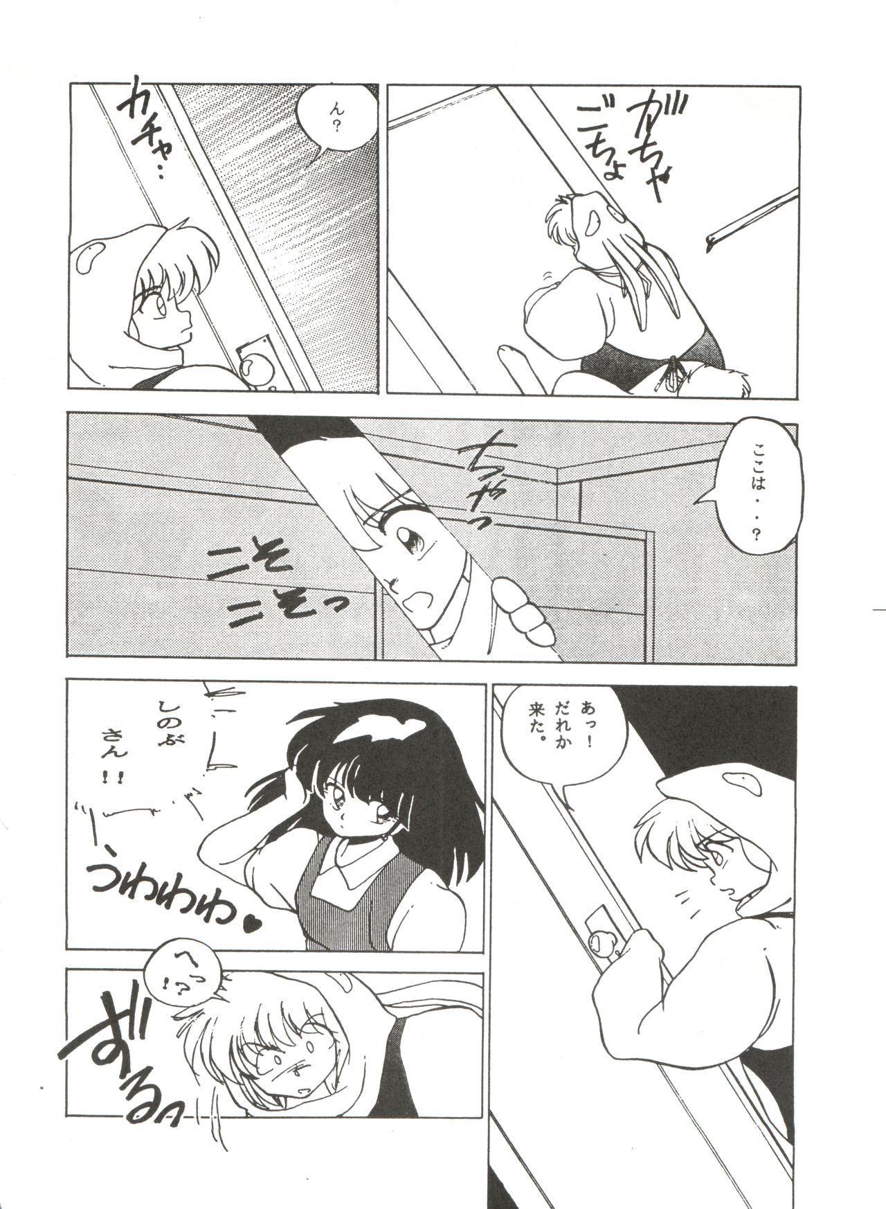 [Studio Fuck (Various) Onapet 7 (Sonic Soldier Borgman, Gundam ZZ, Osomatsu-kun) 31