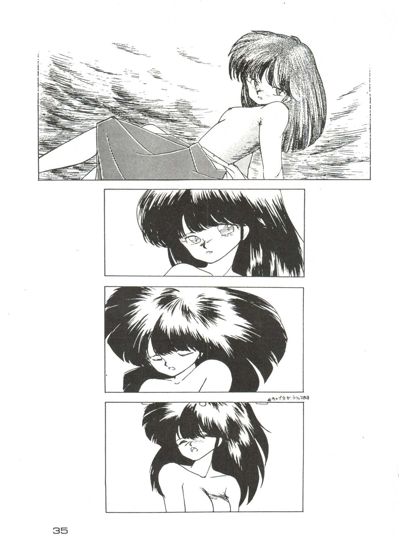 [Studio Fuck (Various) Onapet 7 (Sonic Soldier Borgman, Gundam ZZ, Osomatsu-kun) 34