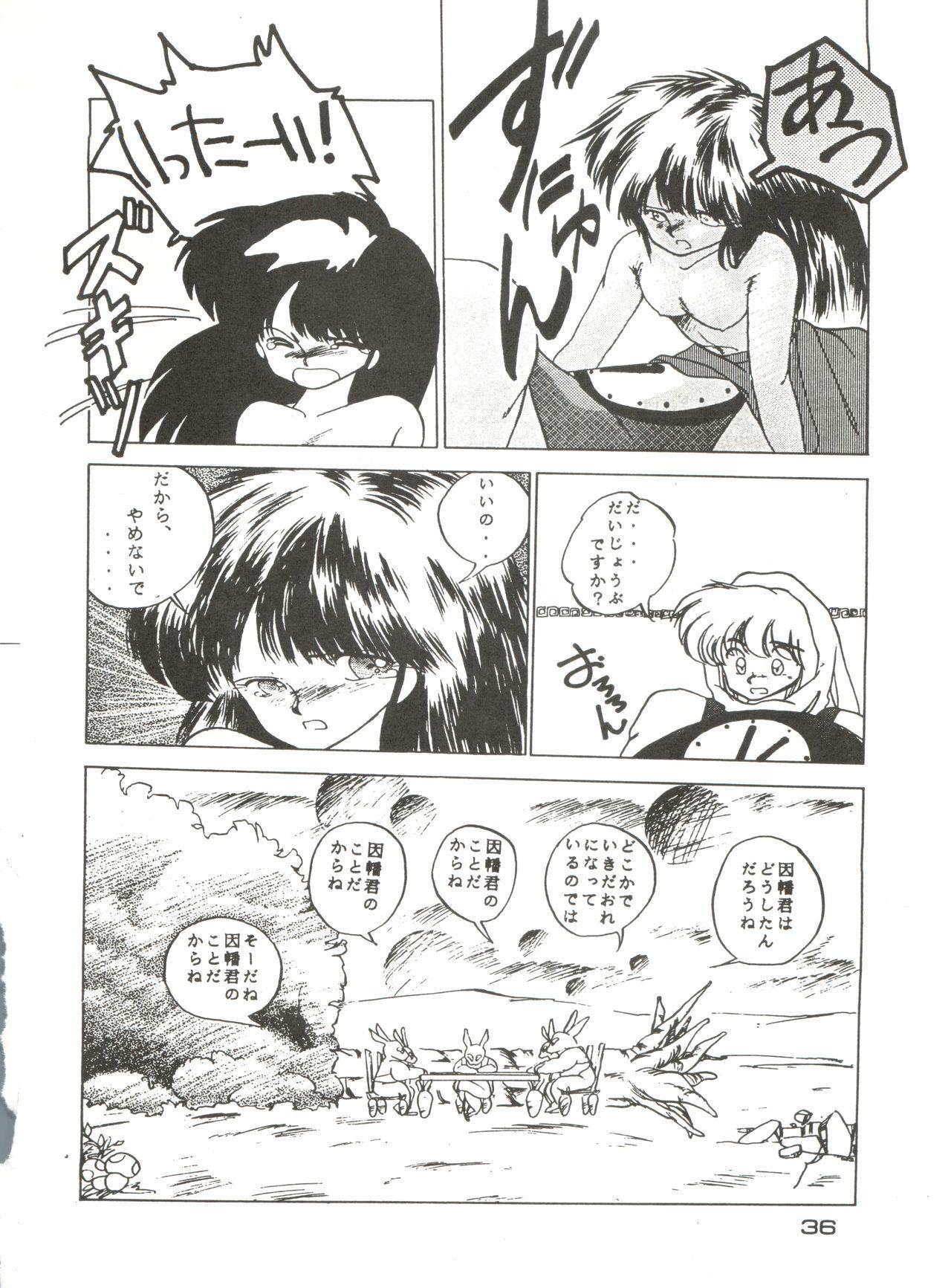 [Studio Fuck (Various) Onapet 7 (Sonic Soldier Borgman, Gundam ZZ, Osomatsu-kun) 35