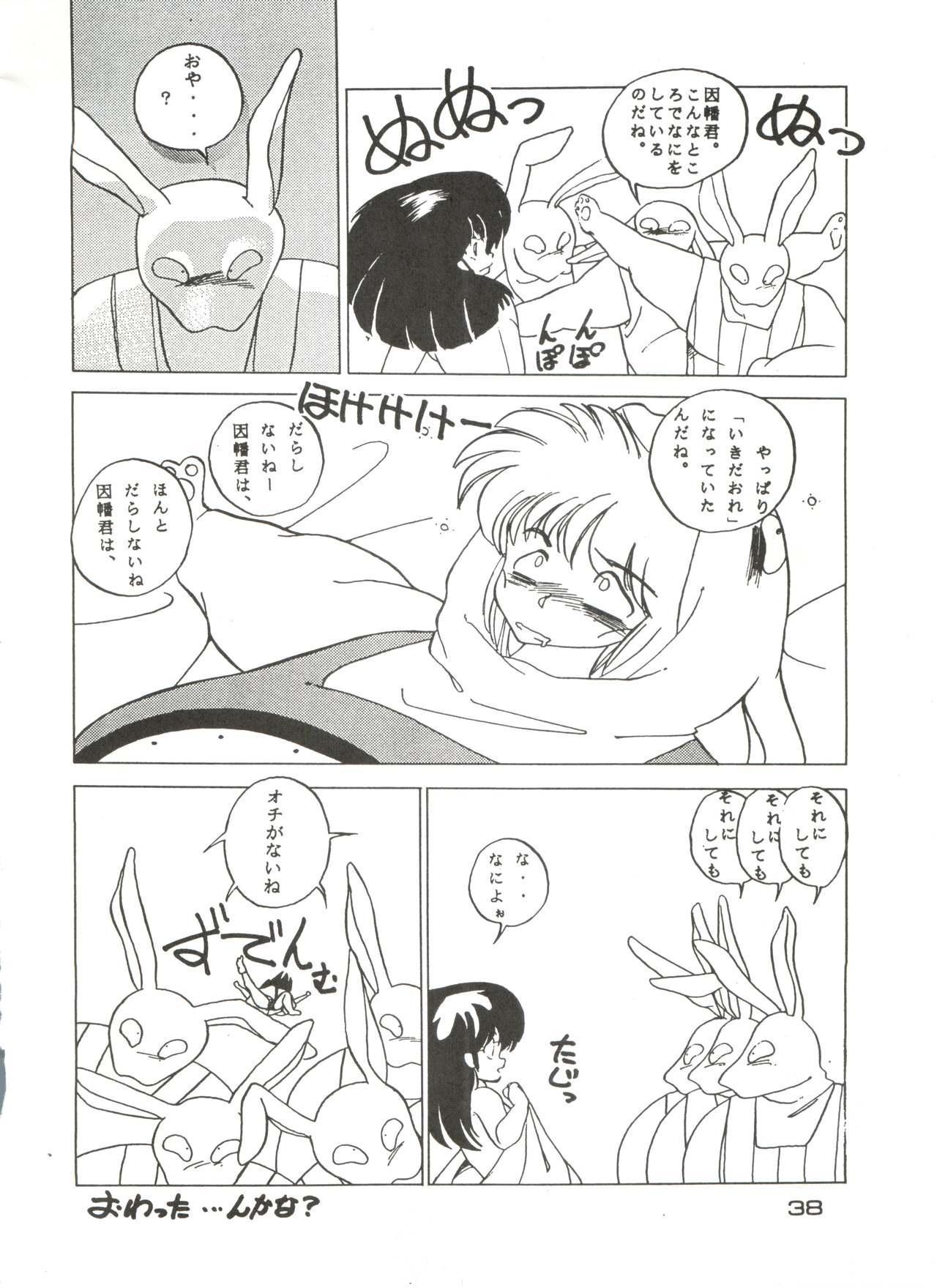 [Studio Fuck (Various) Onapet 7 (Sonic Soldier Borgman, Gundam ZZ, Osomatsu-kun) 37