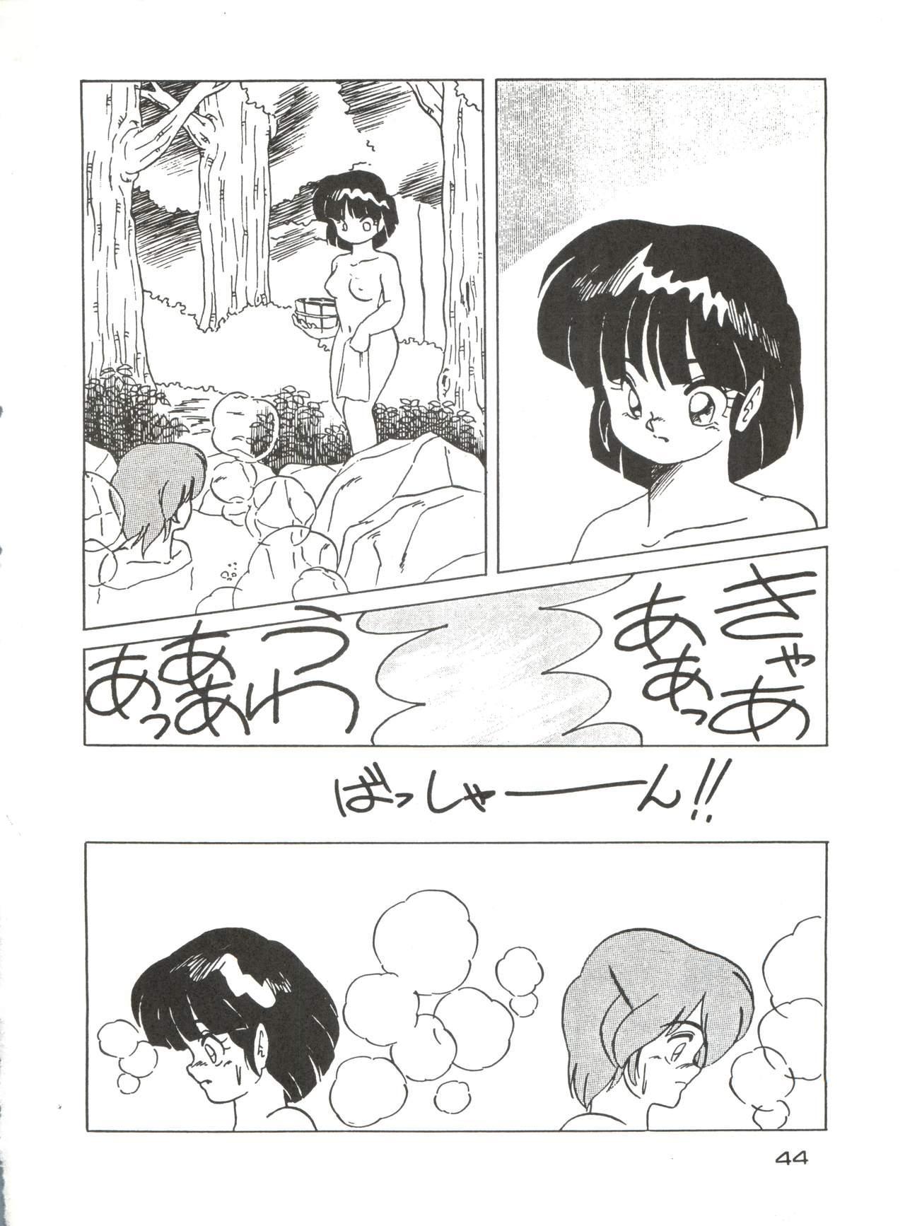 [Studio Fuck (Various) Onapet 7 (Sonic Soldier Borgman, Gundam ZZ, Osomatsu-kun) 43