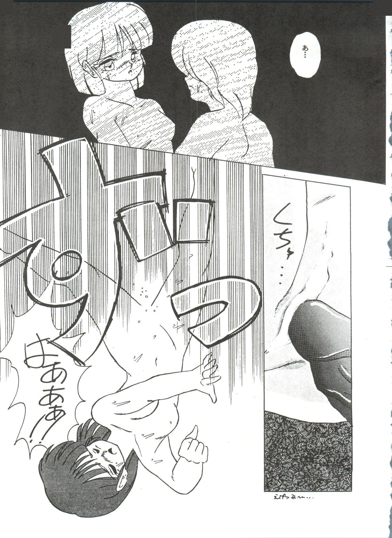 [Studio Fuck (Various) Onapet 7 (Sonic Soldier Borgman, Gundam ZZ, Osomatsu-kun) 48