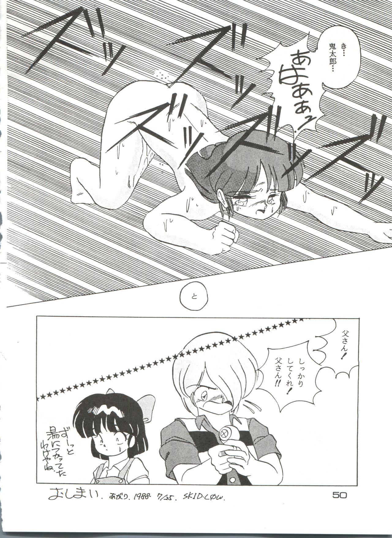 [Studio Fuck (Various) Onapet 7 (Sonic Soldier Borgman, Gundam ZZ, Osomatsu-kun) 49