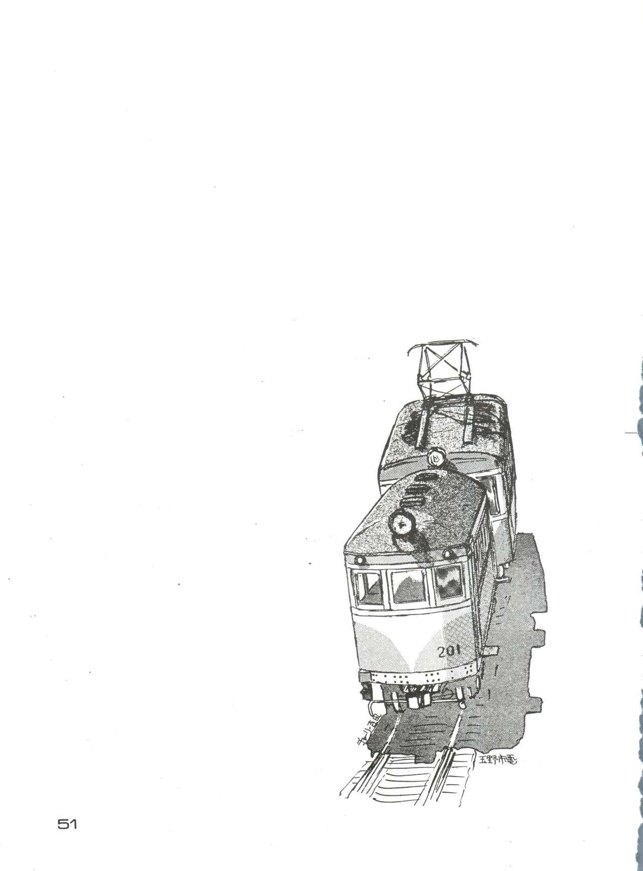 [Studio Fuck (Various) Onapet 7 (Sonic Soldier Borgman, Gundam ZZ, Osomatsu-kun) 50