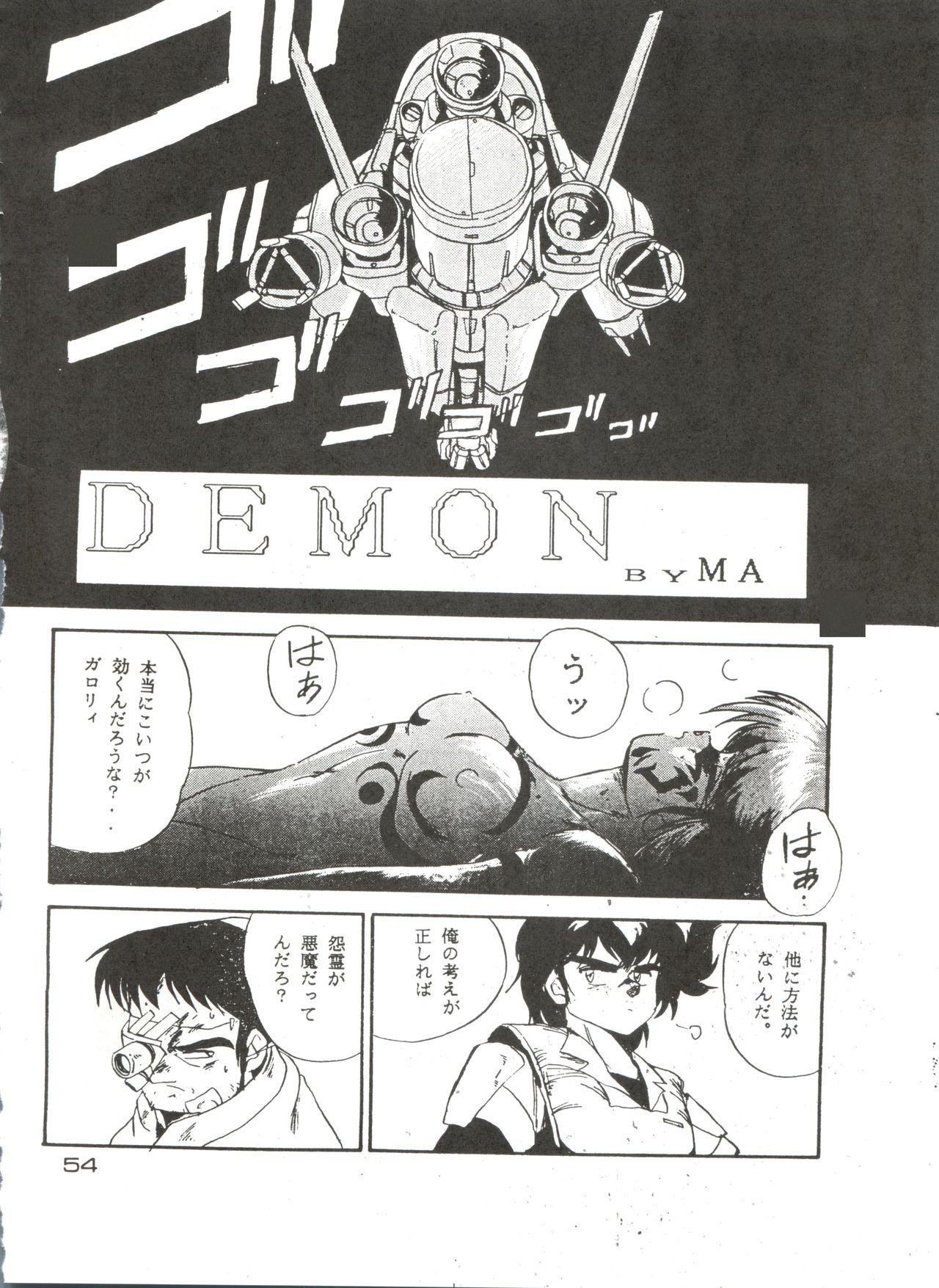 [Studio Fuck (Various) Onapet 7 (Sonic Soldier Borgman, Gundam ZZ, Osomatsu-kun) 53