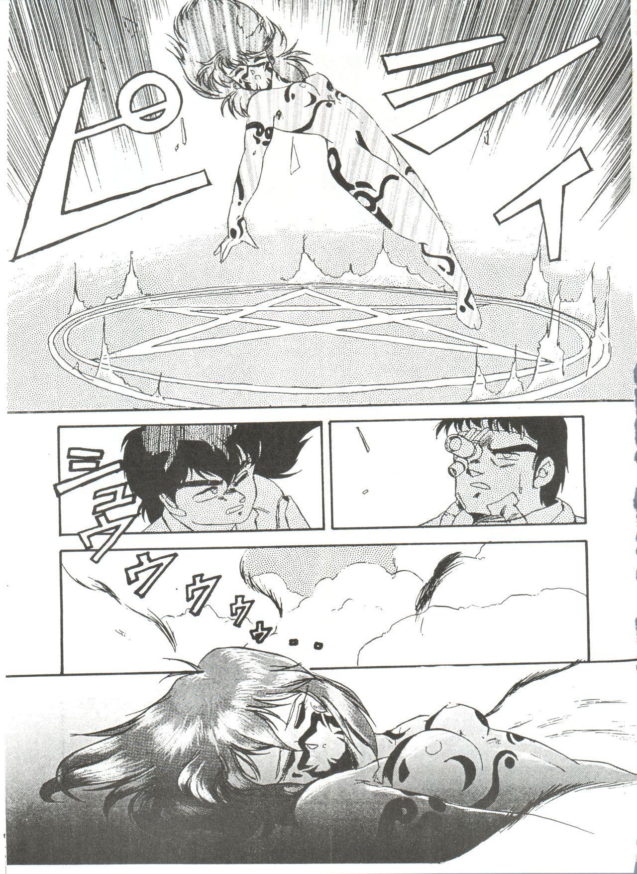[Studio Fuck (Various) Onapet 7 (Sonic Soldier Borgman, Gundam ZZ, Osomatsu-kun) 58