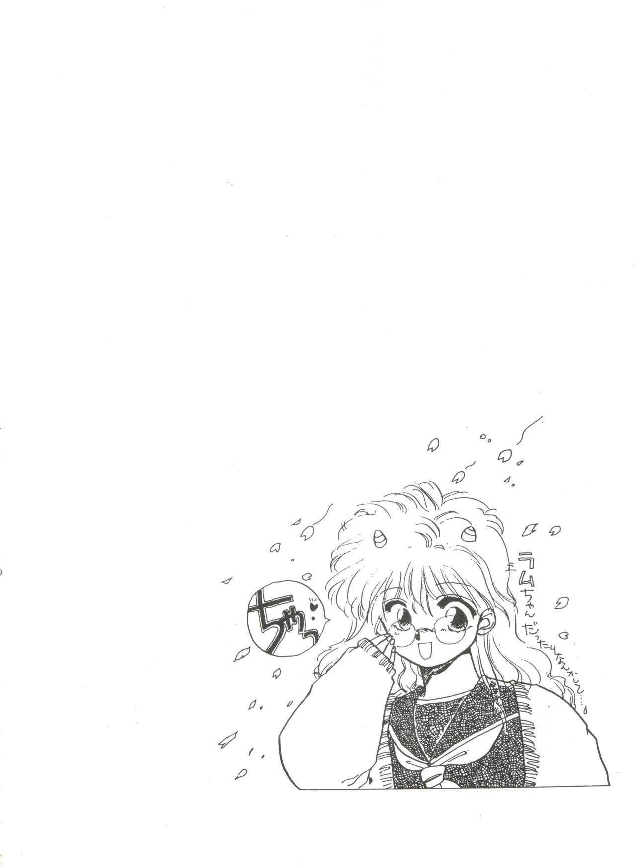 [Studio Fuck (Various) Onapet 7 (Sonic Soldier Borgman, Gundam ZZ, Osomatsu-kun) 5