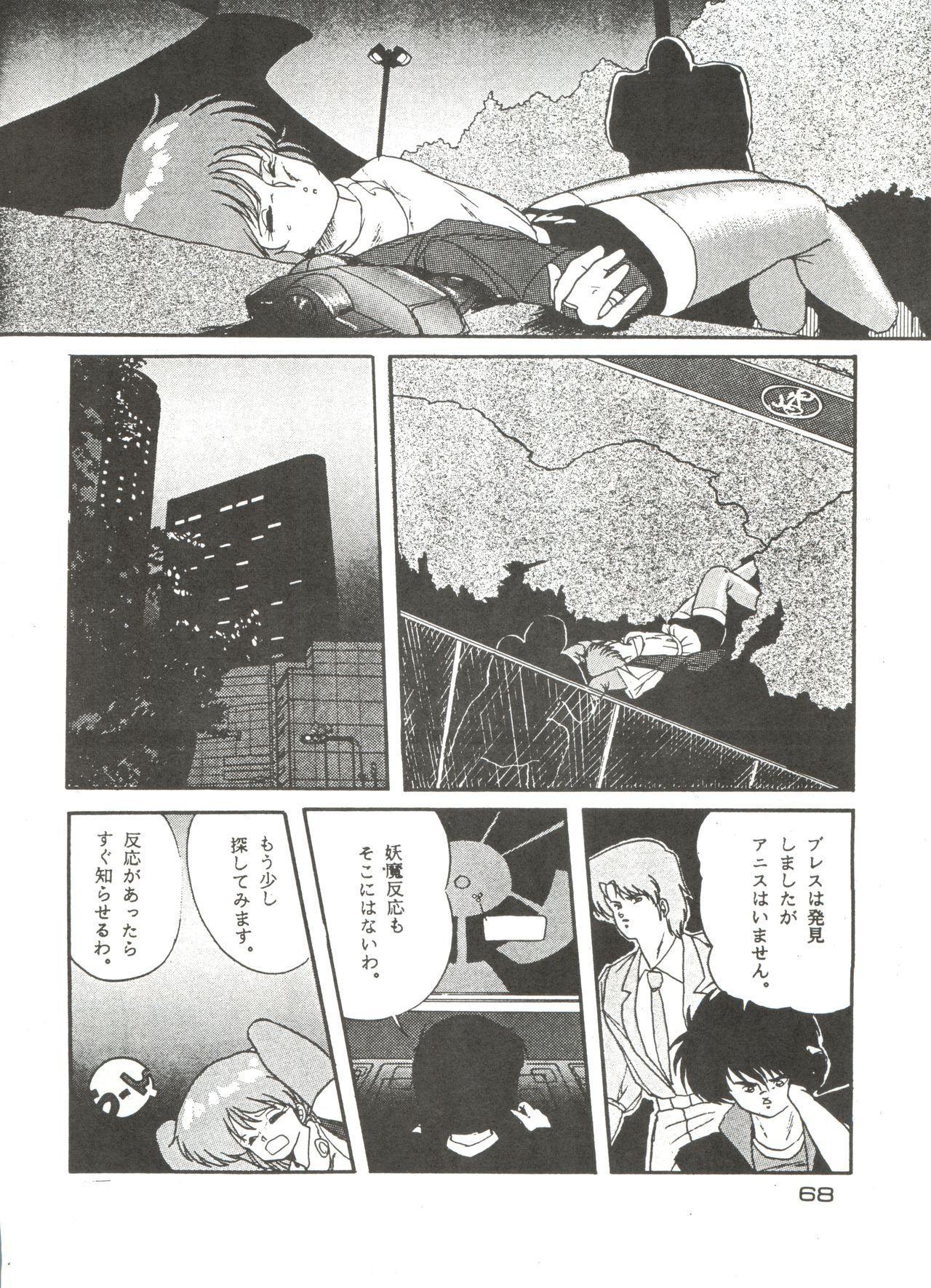 [Studio Fuck (Various) Onapet 7 (Sonic Soldier Borgman, Gundam ZZ, Osomatsu-kun) 67