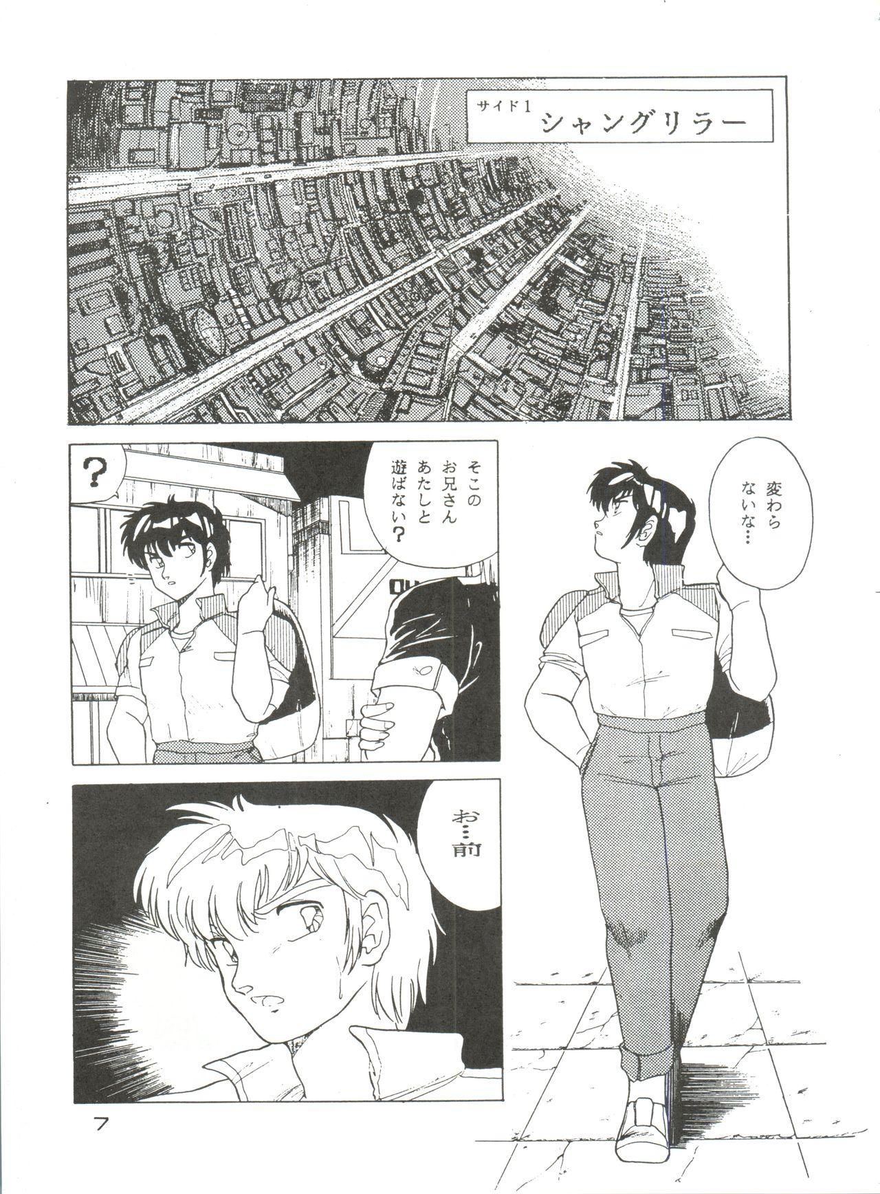 [Studio Fuck (Various) Onapet 7 (Sonic Soldier Borgman, Gundam ZZ, Osomatsu-kun) 6