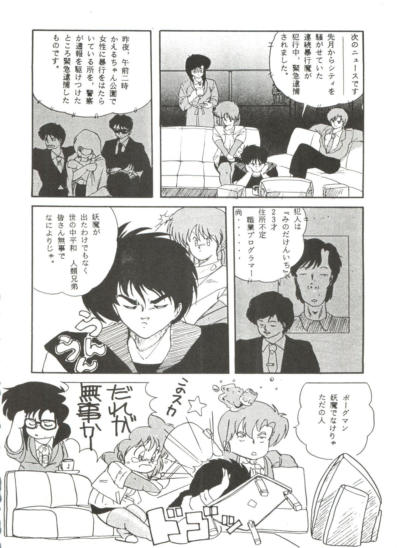 [Studio Fuck (Various) Onapet 7 (Sonic Soldier Borgman, Gundam ZZ, Osomatsu-kun) 75