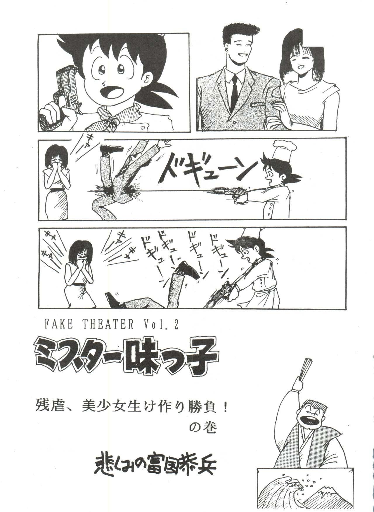 [Studio Fuck (Various) Onapet 7 (Sonic Soldier Borgman, Gundam ZZ, Osomatsu-kun) 78