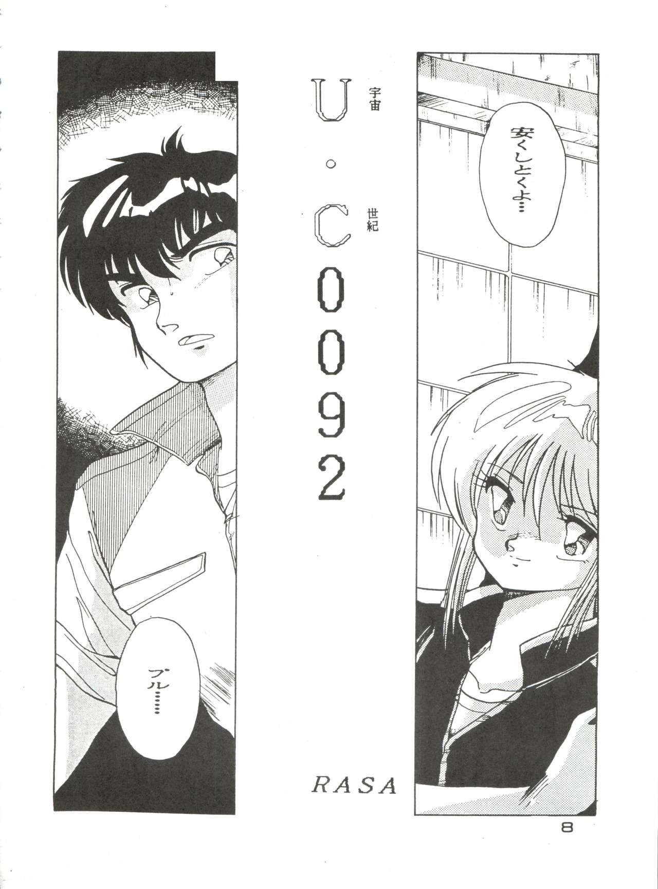 [Studio Fuck (Various) Onapet 7 (Sonic Soldier Borgman, Gundam ZZ, Osomatsu-kun) 7