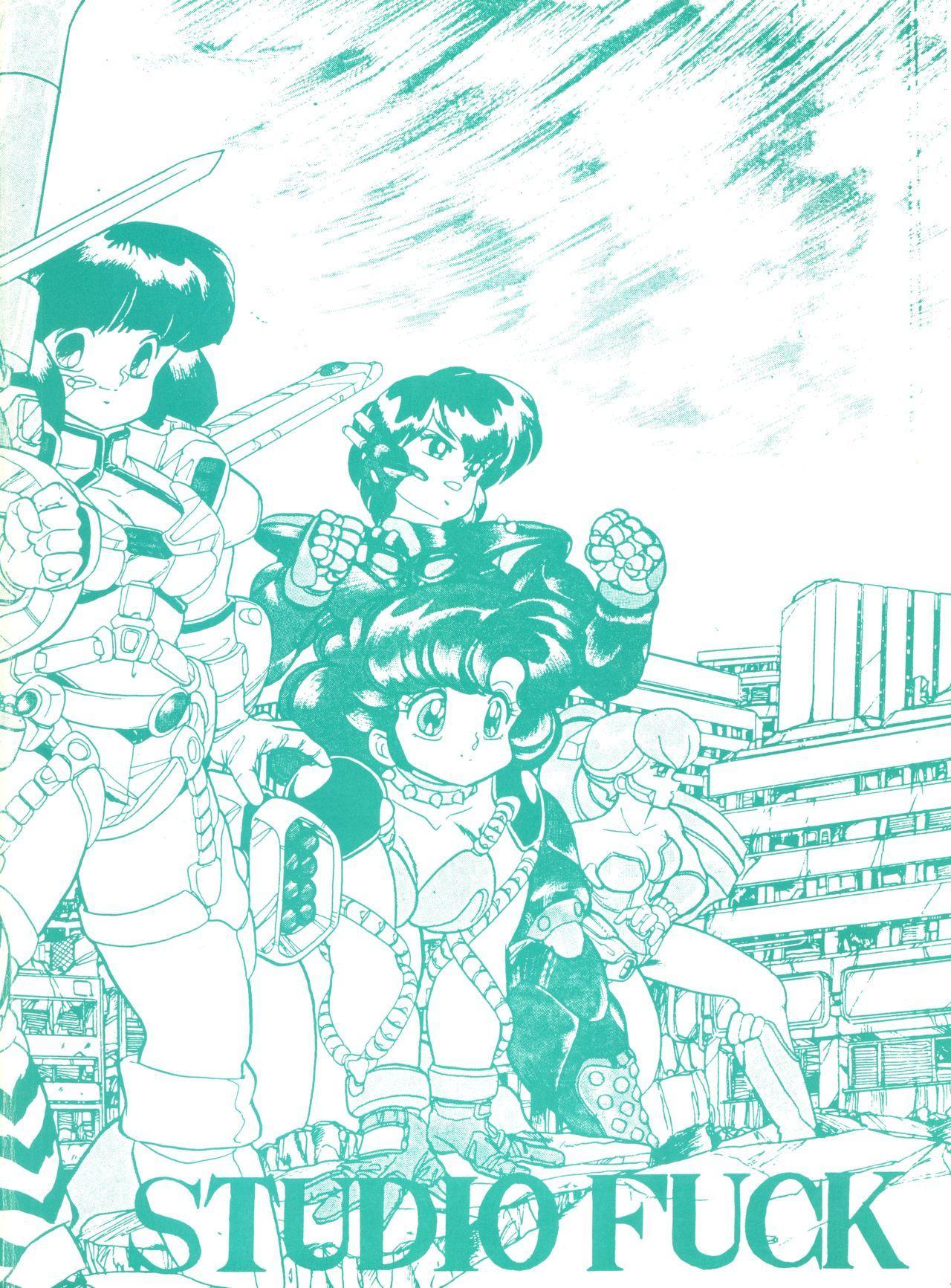 [Studio Fuck (Various) Onapet 7 (Sonic Soldier Borgman, Gundam ZZ, Osomatsu-kun) 86