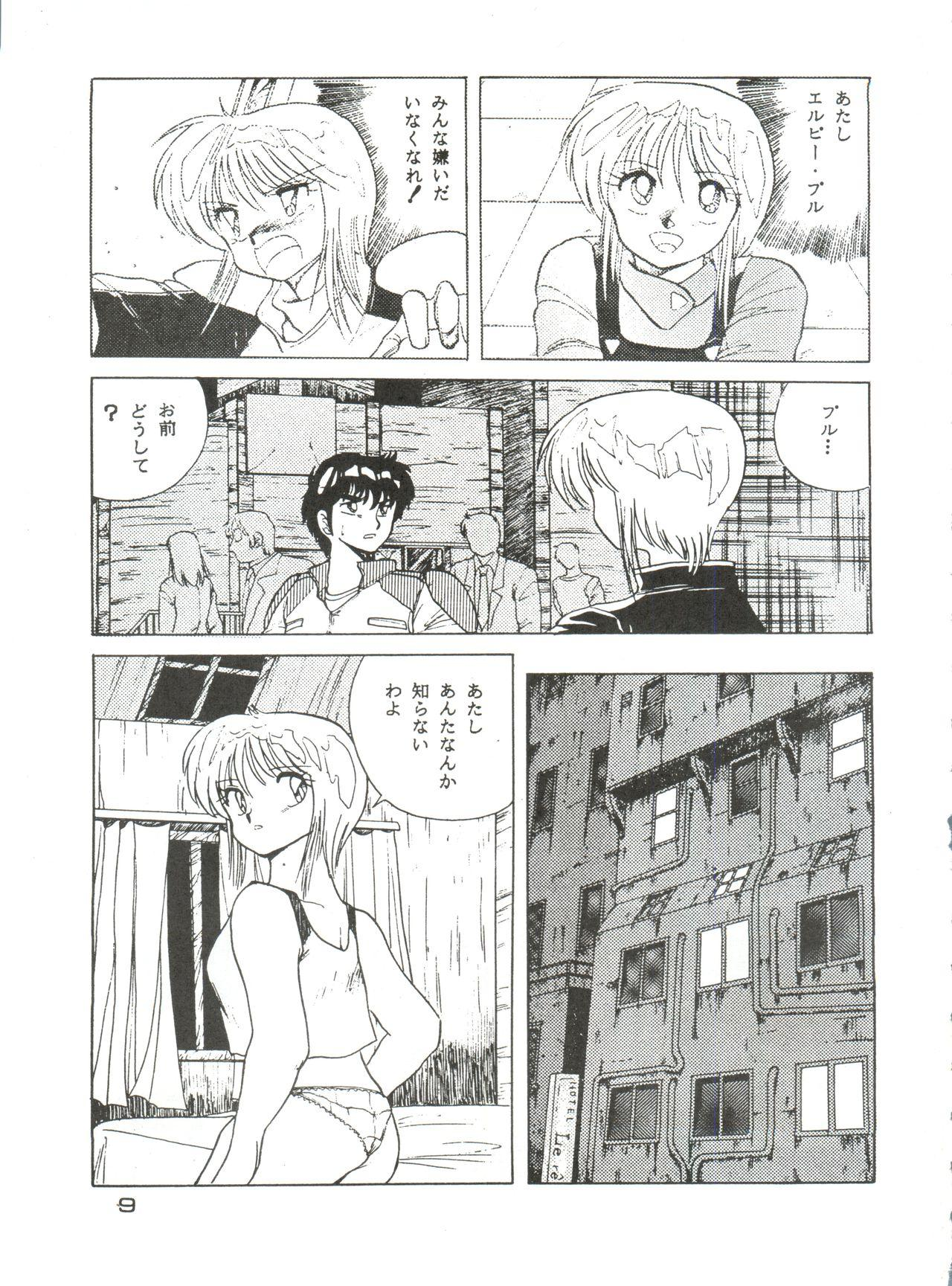 [Studio Fuck (Various) Onapet 7 (Sonic Soldier Borgman, Gundam ZZ, Osomatsu-kun) 8
