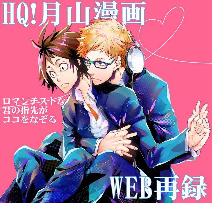 Romantist na Kimi no Yubisaki ga Koko o Nazoru 0