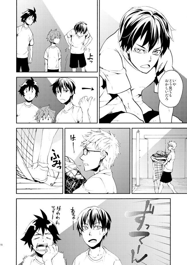 Romantist na Kimi no Yubisaki ga Koko o Nazoru 11