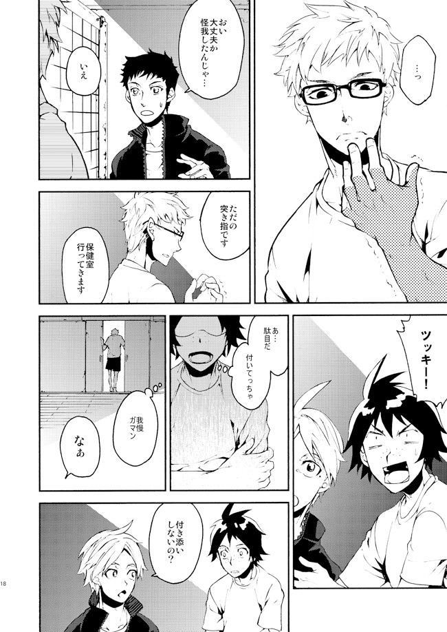 Romantist na Kimi no Yubisaki ga Koko o Nazoru 13