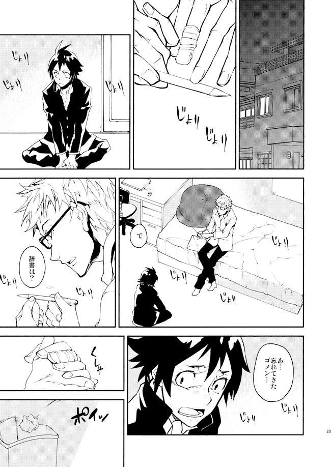 Romantist na Kimi no Yubisaki ga Koko o Nazoru 23
