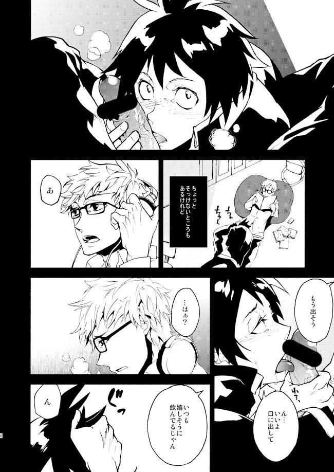 Romantist na Kimi no Yubisaki ga Koko o Nazoru 2