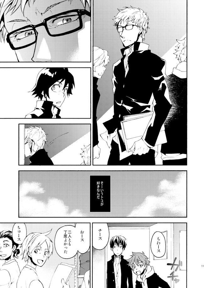 Romantist na Kimi no Yubisaki ga Koko o Nazoru 7
