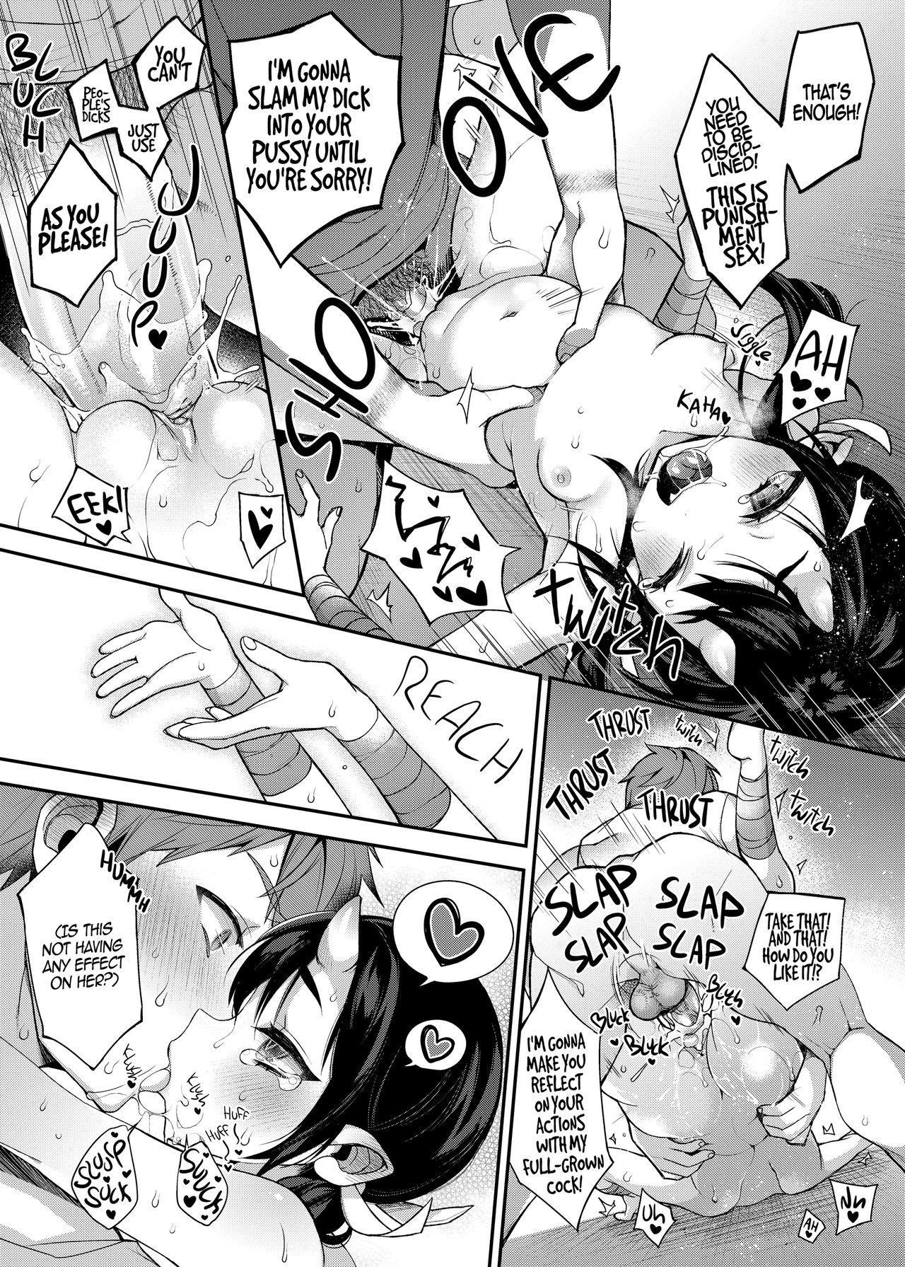 (C90) [Dodo Fuguri (Shindou)] Oni no Oyako wa Hito no Osu to Kozukuri ga Shitai ~Musume Hen~ | Mating with Oni ~Daughter Chapter~ [English] 18