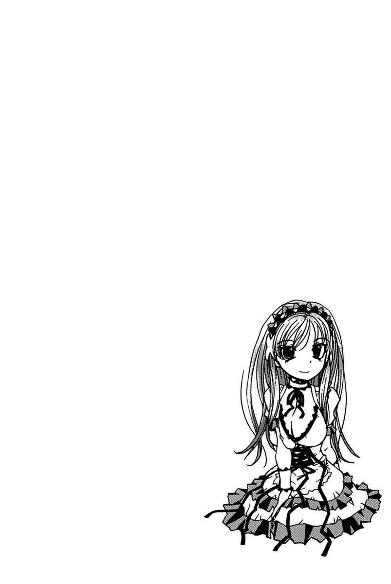 Boku no Ojou-sama Innyu Maid Yashiki 87