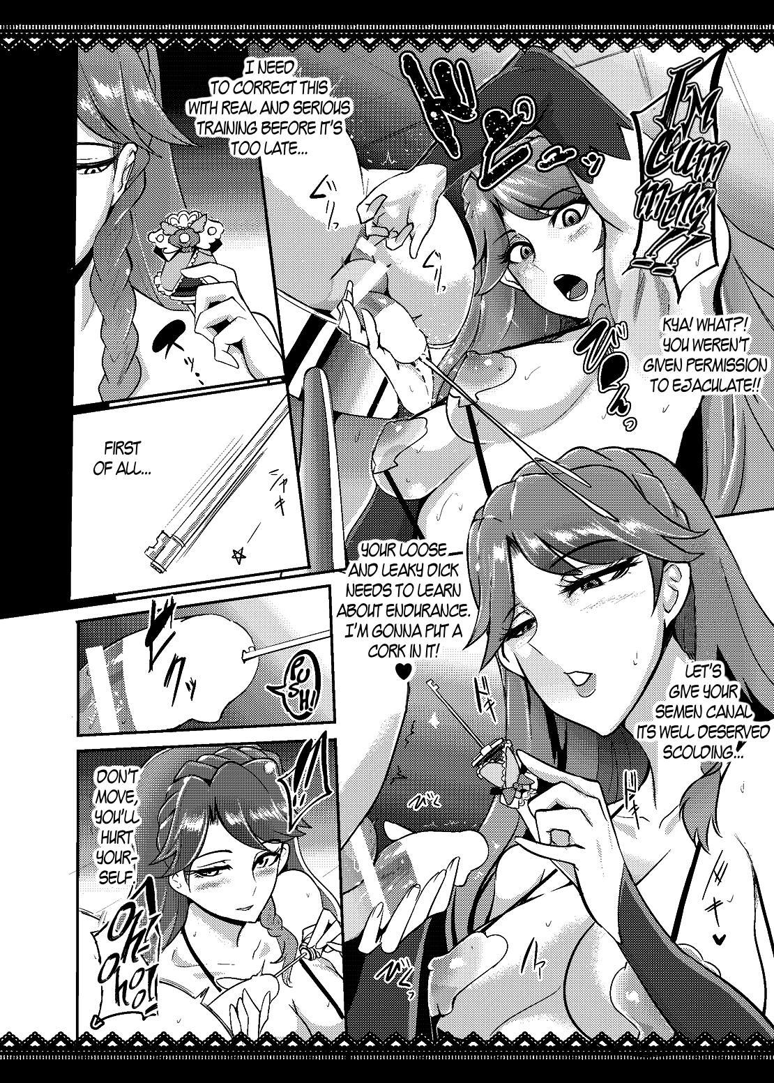 Princess Sakusei Lesson 12
