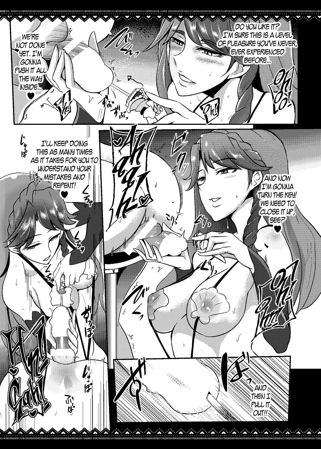 Princess Sakusei Lesson 13