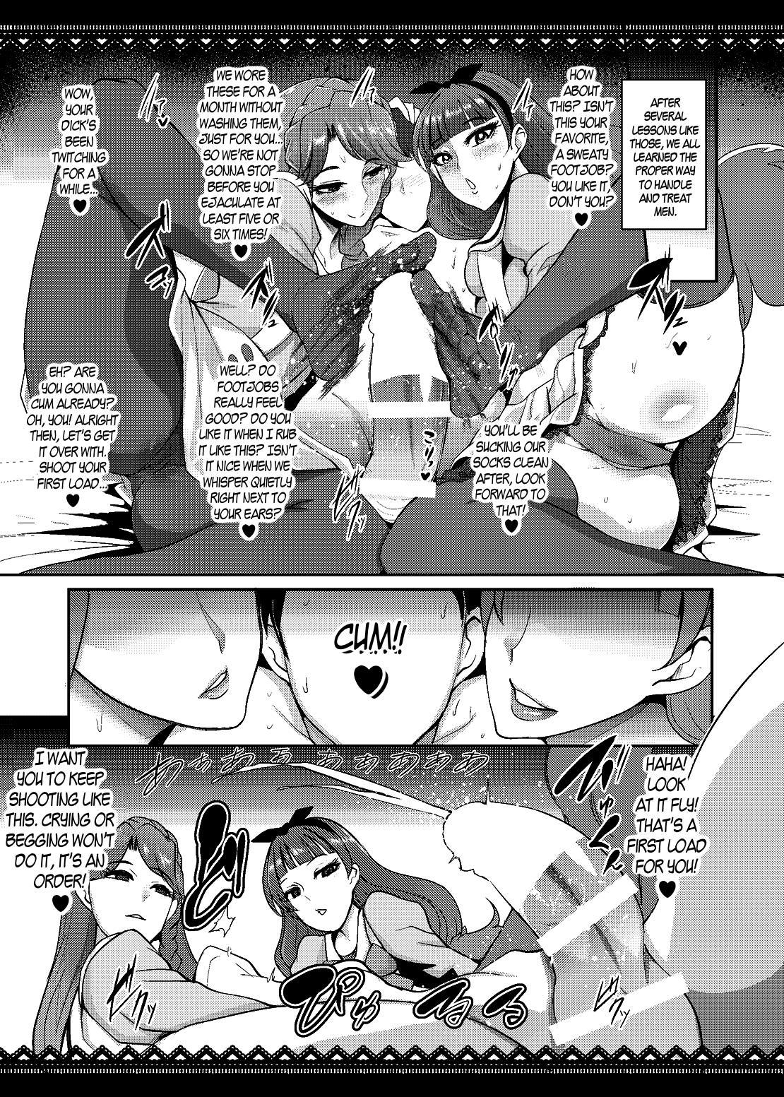 Princess Sakusei Lesson 17
