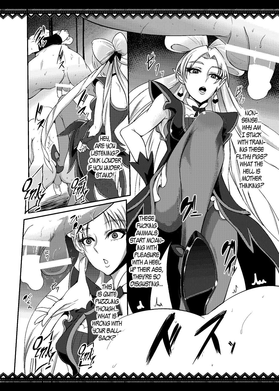 Princess Sakusei Lesson 20