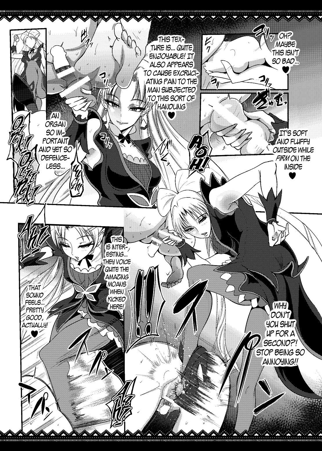 Princess Sakusei Lesson 21