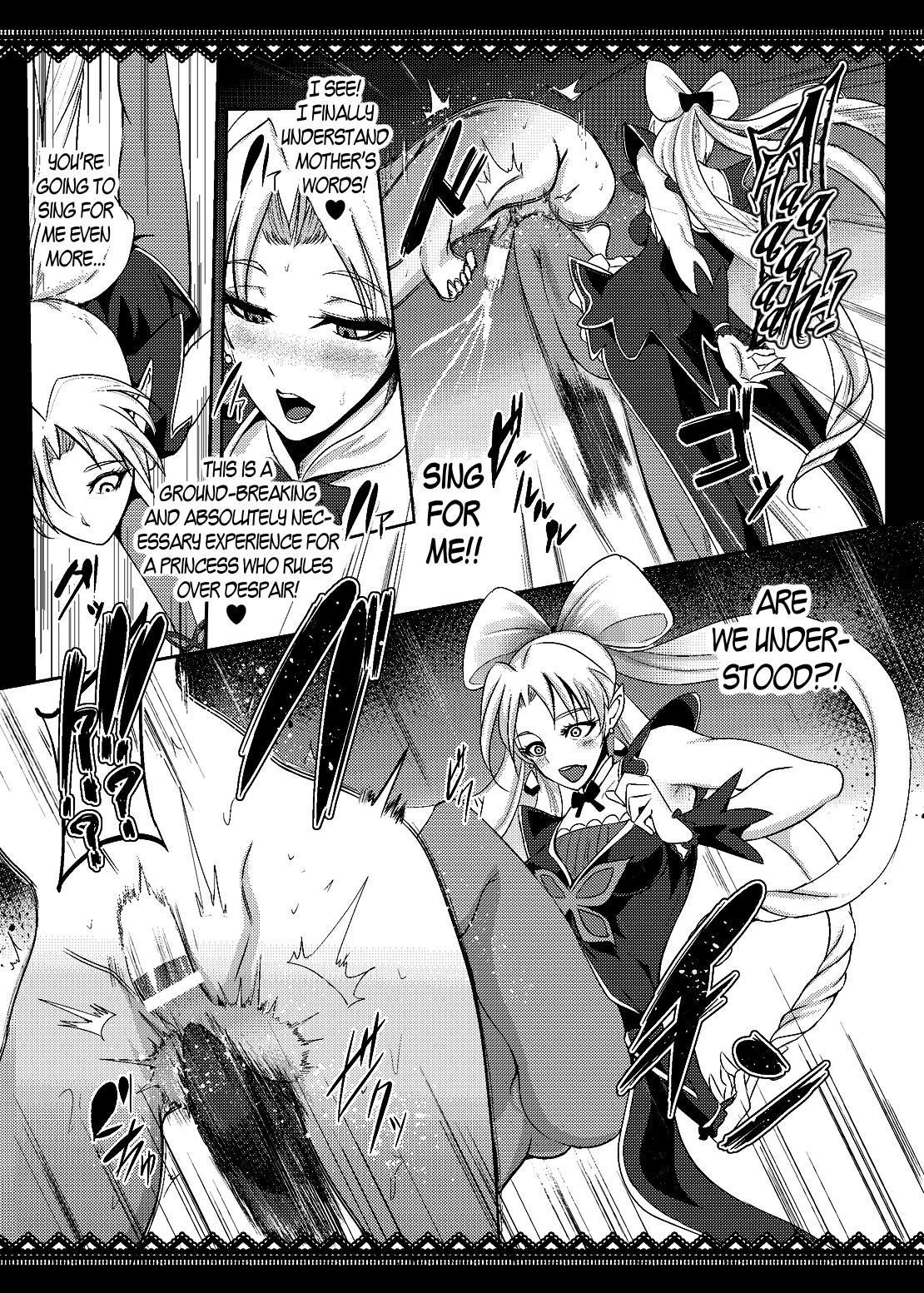 Princess Sakusei Lesson 23