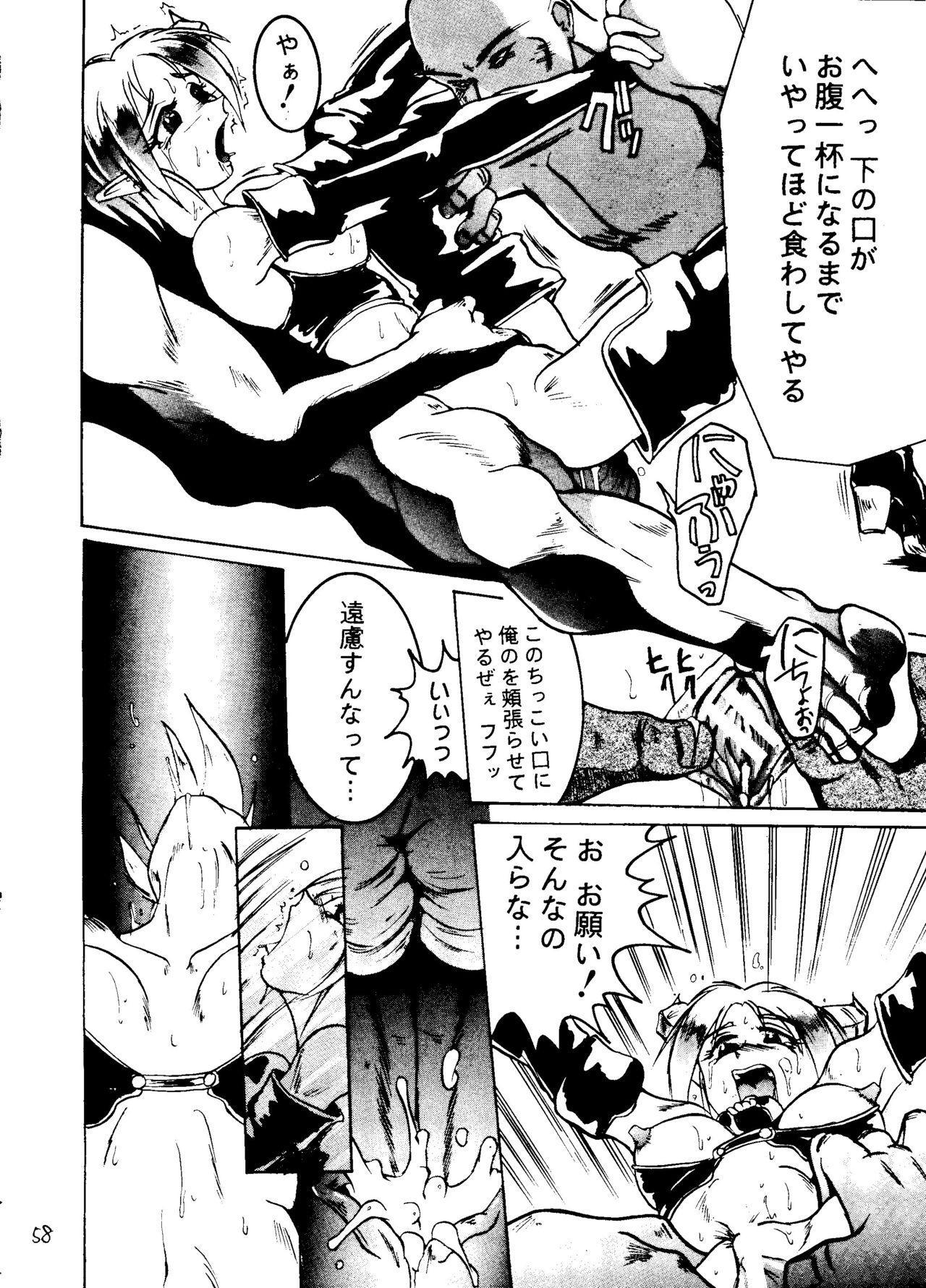 Shadow Defence 2 56