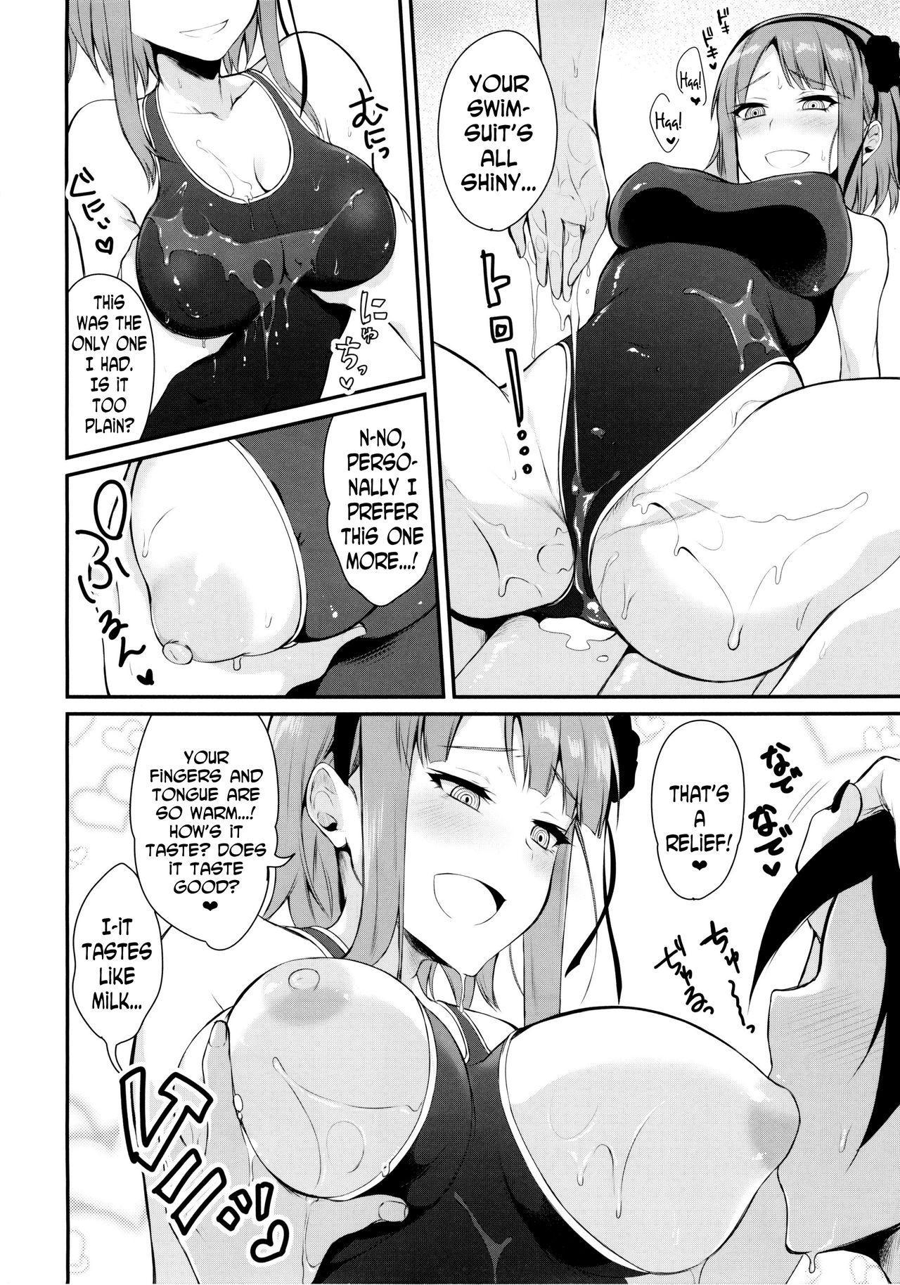 Otona no Dagashi 2 9