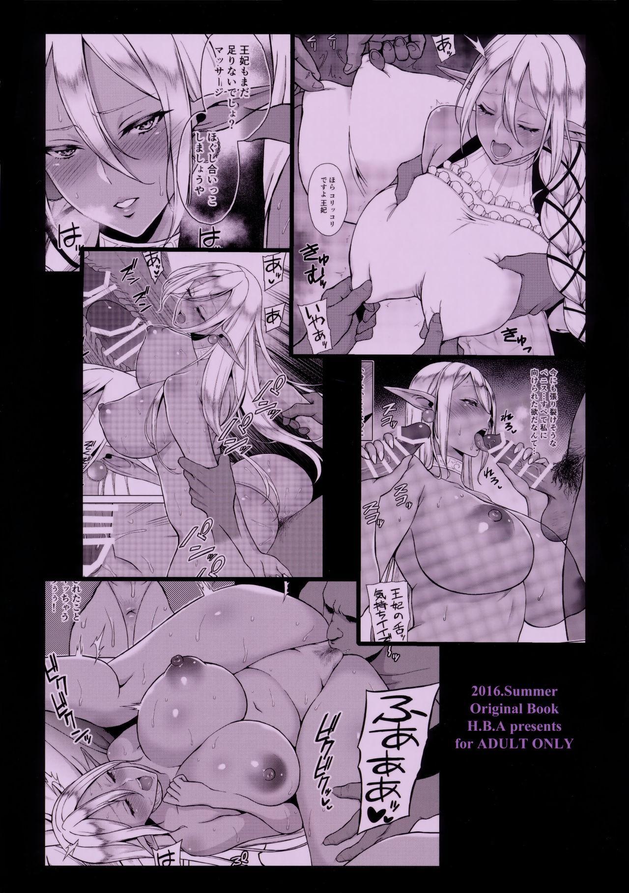 (C90) [H.B.A (Usagi Nagomu)] Inka -Nikuyoku ni Aragaenai Karada- + C90 Kaijou Genteibon   Flower of Lust -The Irresistible Desires of the Flesh- + C90 Assembly Hall Exclusive [English] [darknight] 25