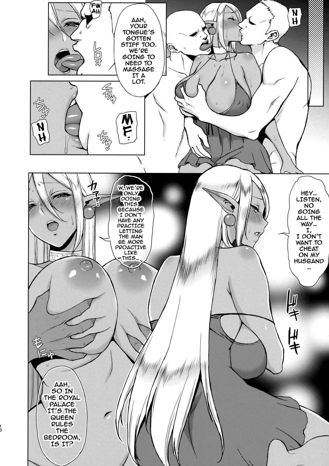(C90) [H.B.A (Usagi Nagomu)] Inka -Nikuyoku ni Aragaenai Karada- + C90 Kaijou Genteibon   Flower of Lust -The Irresistible Desires of the Flesh- + C90 Assembly Hall Exclusive [English] [darknight] 8