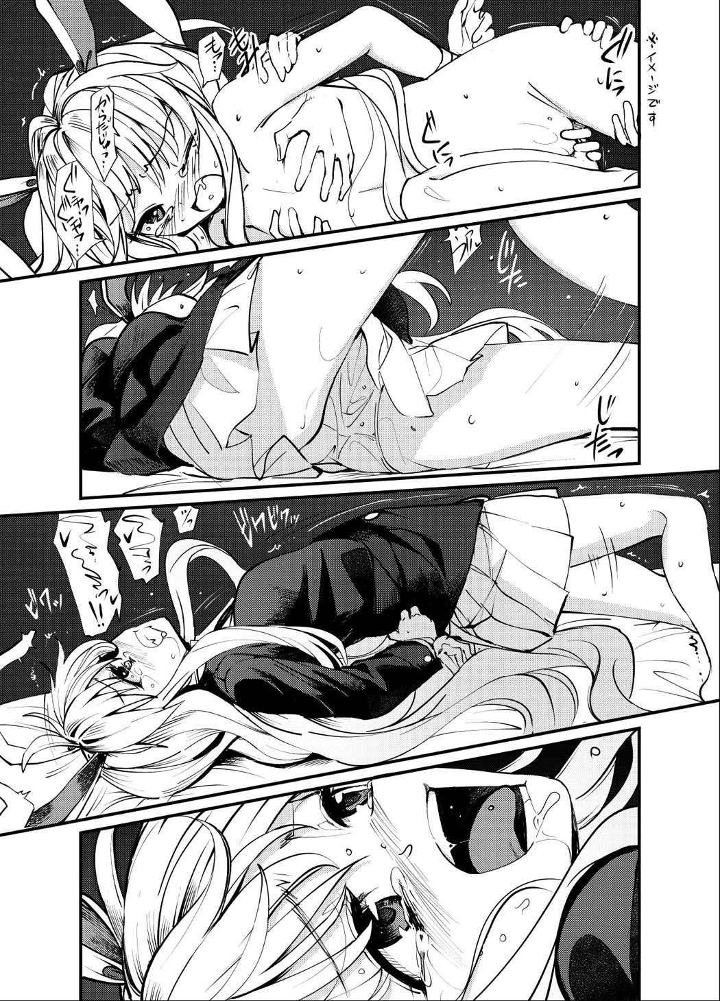 Kokoro Kusuri 13