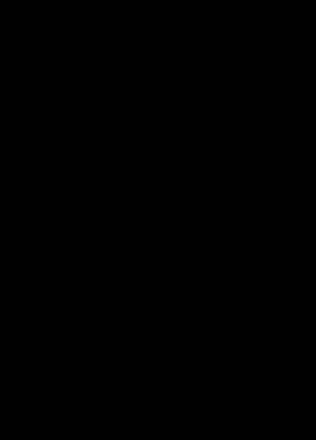 Kokoro Kusuri 27