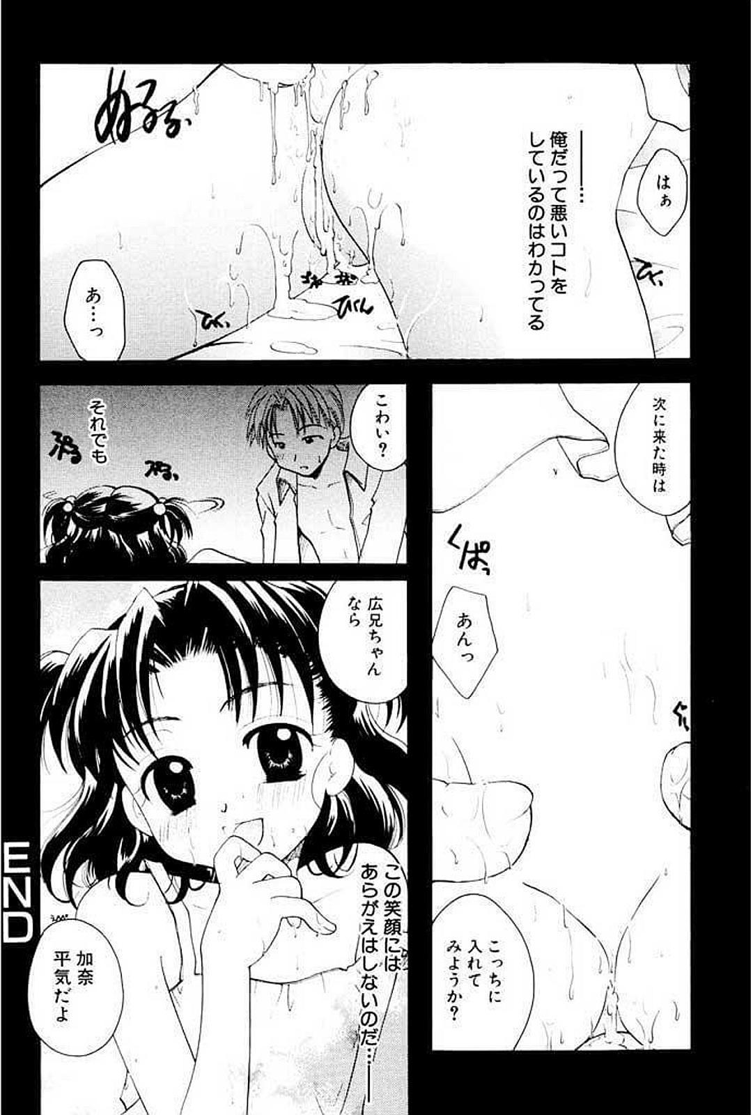 Shoujo Zukan DX 64