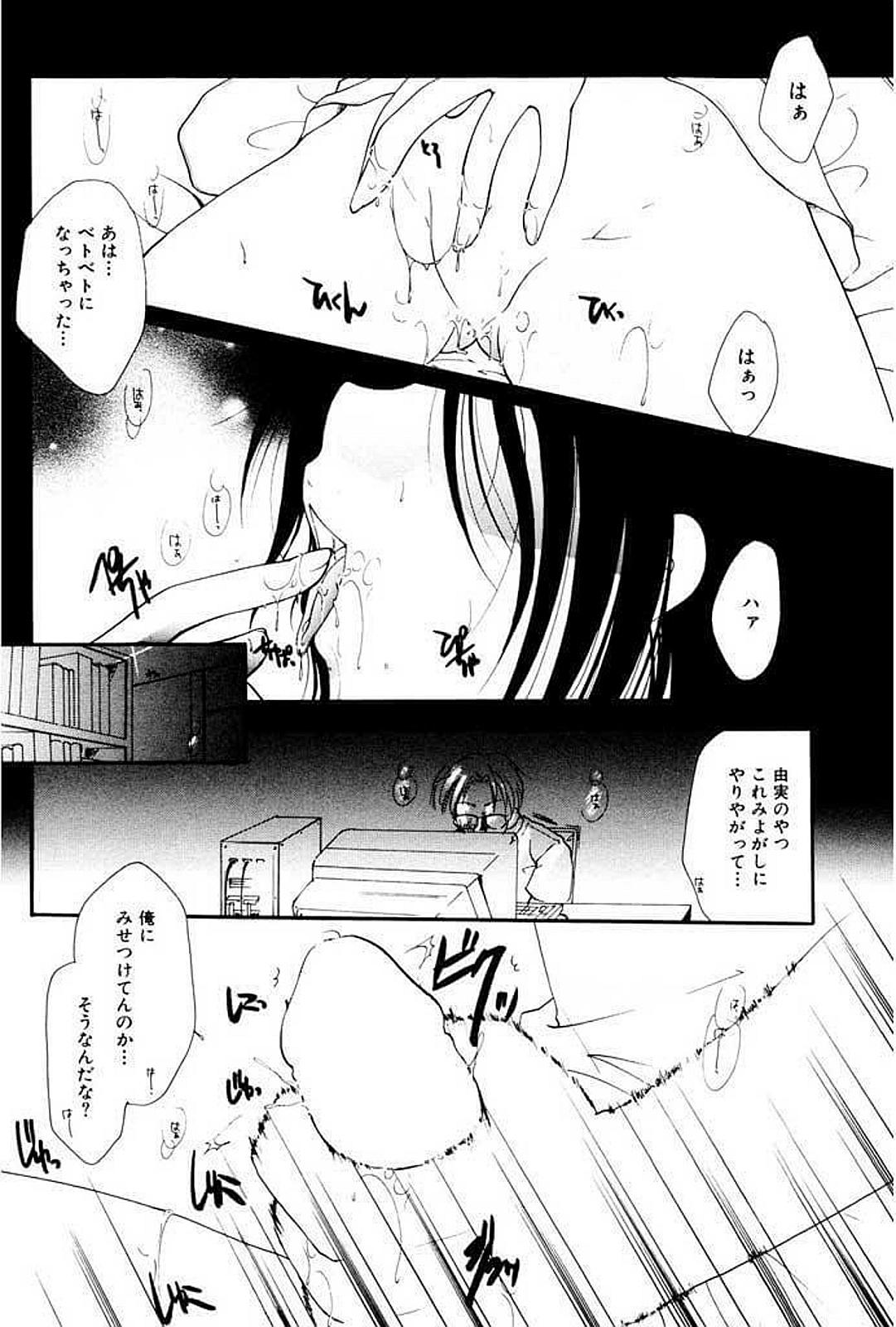 Shoujo Zukan DX 66