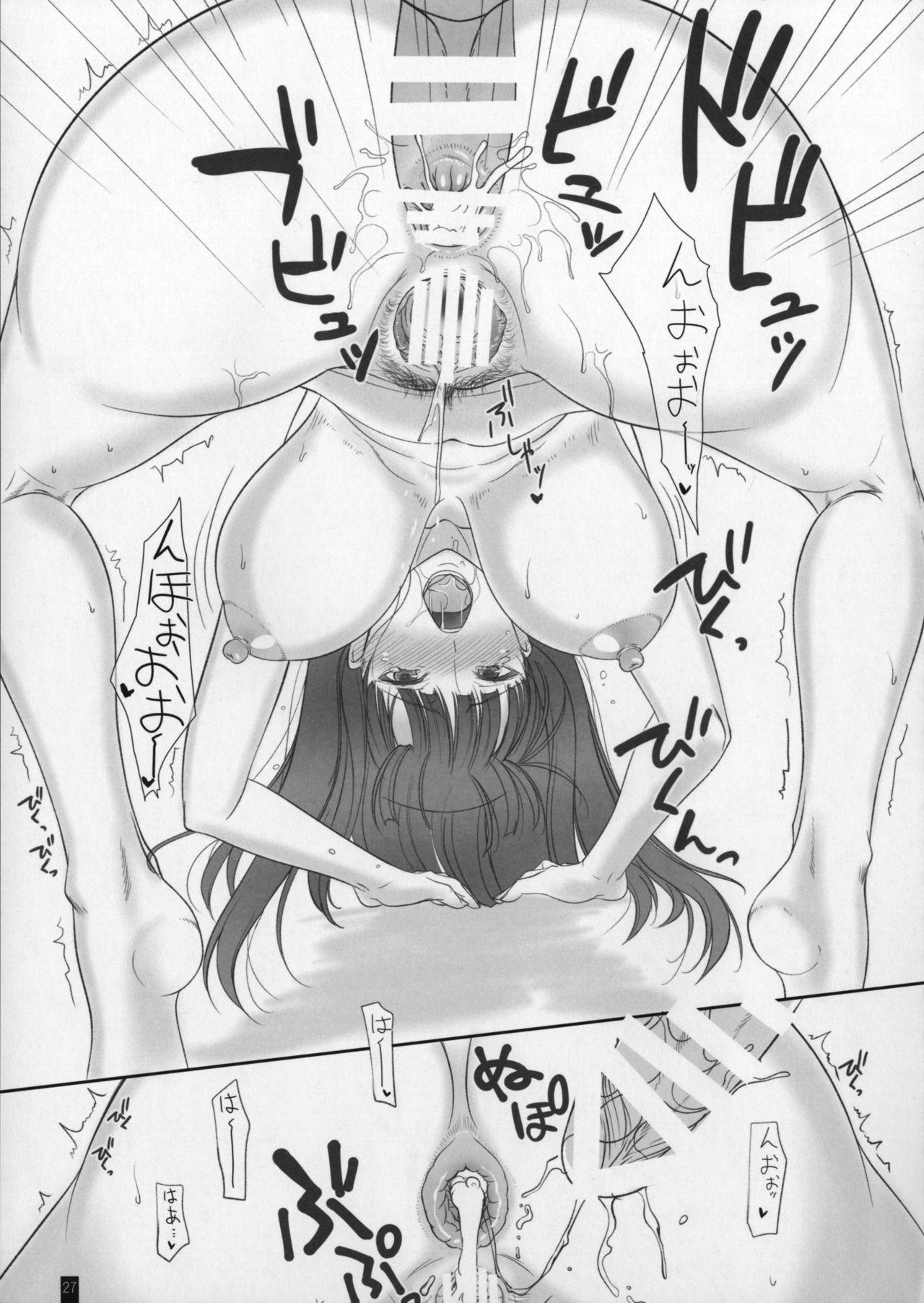 Tsuma ga Onna ni Naru Toki Nishizumi Shiho 25