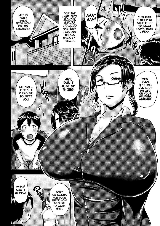 Nukisugi Katekyo | My Tutor Makes Me Cum Too Much! 1